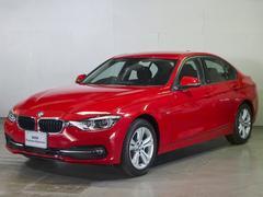 BMW320d スポーツ HDDナビ 衝突軽減ブレーキ 認定中古車