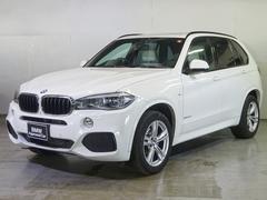BMW X5xDrive 35d Mスポーツ サンルーフ 認定中古車