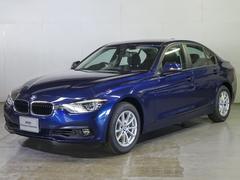 BMW318i HDDナビ 衝突軽減ブレーキ 認定中古車