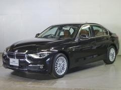 BMW320d ラグジュアリー HDDナビ