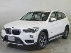 BMW X1xDrive25ixライン ACC HDDナビ オイスター革