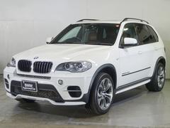BMW X5xDrive 35dブルーパフォーマンス