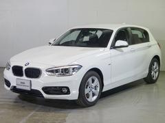 BMW118d スポーツ パーキングサポートパッケージ 全国保証付