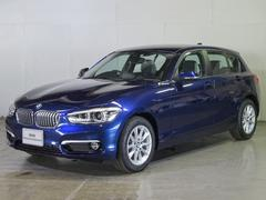 BMW118dスタイル LEDライト 全国保証 BSI加入済み