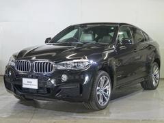 BMW X6xDrive 50i Mスポーツ コンビレザー 全国保証