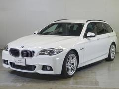 BMW523dツーリング Mスポーツ 前席電動シート 全国保証