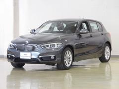 BMW118d スタイル BSI加入済み サポート 全国保証
