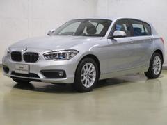 BMW118i BSI加入済み コンフォートPKG 全国納車
