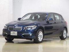 BMW118d スタイル BSI加入済み 全国保証 サポート対象