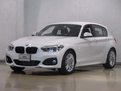 BMW118i Mスポーツ BSI加入済み 全国保証 全国納車