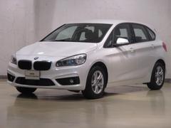 BMW218iアクティブツアラー コンフォート&プラスパッケージ