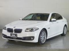 BMW523d ラグジュアリー ベージュレザー 全国保証 車検整備