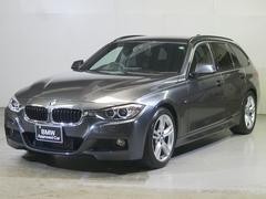 BMW320dツーリング Mスポーツ 電動リアゲート 全国保証