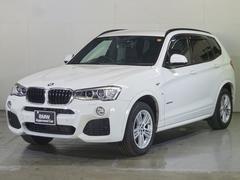 BMW X3xDrive 20d Mスポーツ 衝突軽減ブレーキ 全国保証