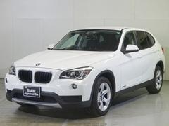 BMW X1sDrive 20iナビPKG パーキングPKG