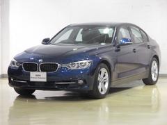 BMW330eスポーツ  LED ACC パドルシフト 全国保証