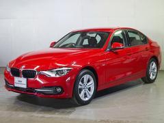 BMW320d スポーツ ACC BSI加入済み 全国保証