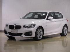 BMW118i Mスポーツ パーキングサポート 全国納車