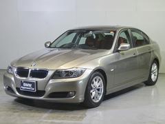 BMW320i レザーシート サンルーフ HDDナビ 全国保証
