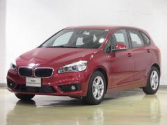 BMW218iアクティブツアラー バックカメラ プラス サポート付