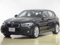 BMW118i Mスポーツ バックカメラ クルコン BSI加入済