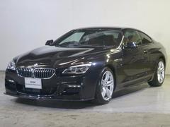 BMW640iクーペ Mスポーツ ガラスサンルーフ・全国保証