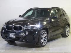 BMW X5xDrive 35d Mスポーツ全国保証