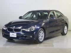 BMW318i 純正HDDナビ・LEDヘッドライト・全国保証