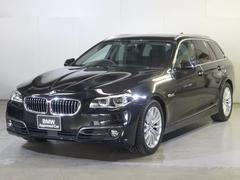 BMW523iツーリング ラグジュアリー ACC・全国保証