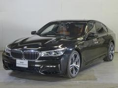 BMW740i Mスポーツ レーザーライト 全国納車