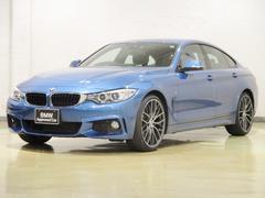 BMW420iグランクーペ Mスポーツ クルーズコントロール