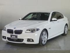 BMW528i Mスポーツ 液晶メーター 最長4年全国保証加入可能