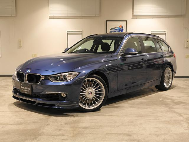 BMW bmwアルピナ d3 ブログ : gamey.top