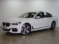 BMW750i Mスポーツ 全国2年保証 弊社デモカー パドル