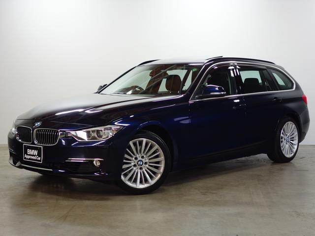 BMW 3シリーズ 335iツーリ...