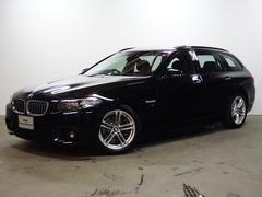 BMW523dツーリング Mスポーツ 全国2年保証 弊社デモカー