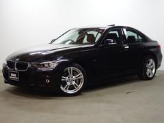 BMWアクティブハイブリッド3 Mスポーツ 全国1年保証 SR