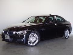 BMW320i Mスポーツ 全国2年保証 弊社デモカー  SR