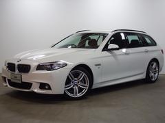 BMW523iツーリング Mスポーツ 全国2年保証 弊社デモカー