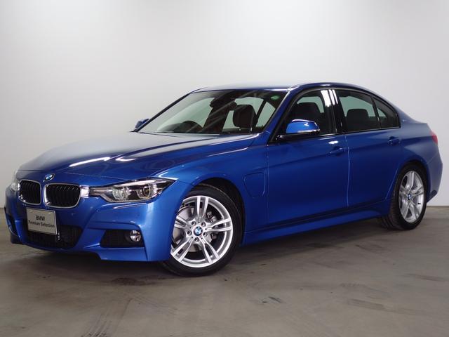 BMW 3シリーズ 330e Mス...