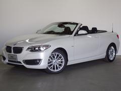 BMW220iカブリオレ ラグジュアリー 全国2年保証 黒革