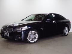 BMW523d Mスポーツ 全国1年保証 18AW  ACC
