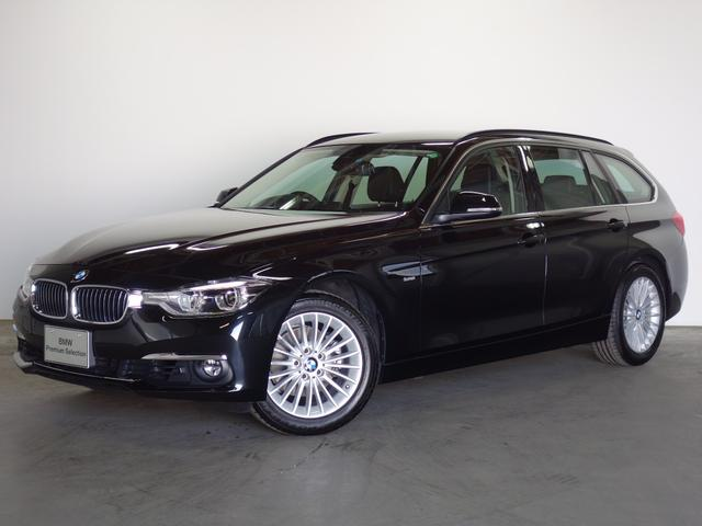 BMW 318iツーリング ラグジュアリー 全国2年保証弊社デモカー