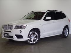 BMW X3xDrive 35i Mスポーツパッケージ 19AW パドル