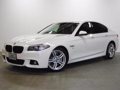 BMW523d Mスポーツ ザ・ピーク 限定180台 19AW