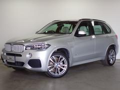 BMW X5xDrive 40e Mスポーツ セレクトパッケージ PSR