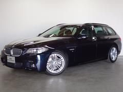BMW523iツーリング Mスポーツ 18AW ACC パドル