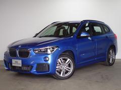 BMW X1sDrive 18i Mスポーツ 18AW キセノン