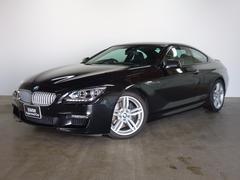 BMW650iクーペ Mスポーツパッケージ 19AW SR LED