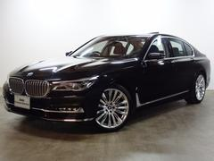 BMW740eアイパフォーマンス デザインピュアエクセレンス